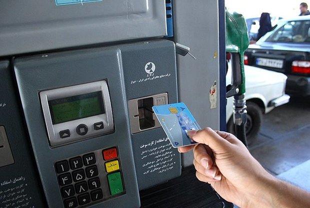 ثبت نام غیرحضوری یک میلیون برای صدور کارت سوخت المثنی