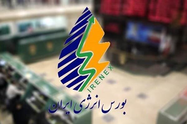 بورس انرژی در بورس تهران پذیرش میشود
