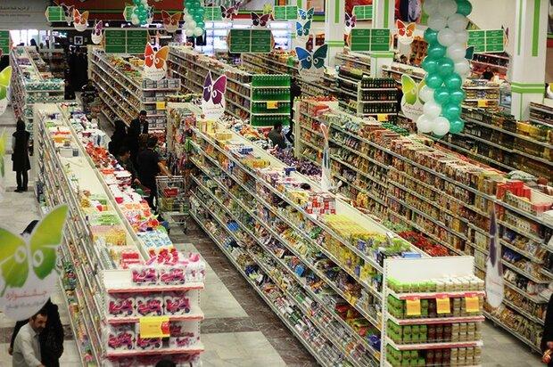 تعطیلی فروشگاههای عرضه کالاهای اساسی ممنوع