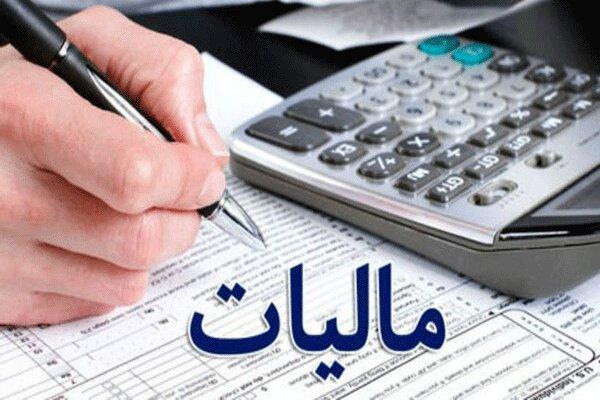 ۳ بند از پیشنهادات سازمان مالیاتی تصویب شد